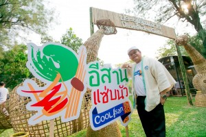 ภาพคุณ สมชาย ชมภูน้อย ผู้อำนวยการภูมิภาคภาคตะวันออกเฉียงเหนือ (2)