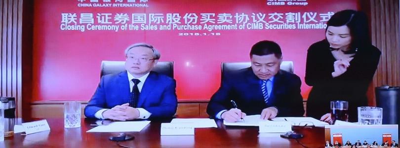 ซีไอเอ็มบี จับมือ บริษัทหลักทรัพย์ไชน่าแกแล็กซี่ รุกธุรกิจตัวแทนซื้อขายหลักทรัพย์ในเอเชีย