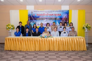 Caption - Fundraising event for Somdech Phra Pinklao Hospital