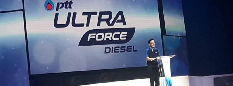 ปตท. เปิดตัวเทคโนโลยีน้ำมันสูตรใหม่ PTT UltraForce Diesel นวัตกรรมแห่งความแรง