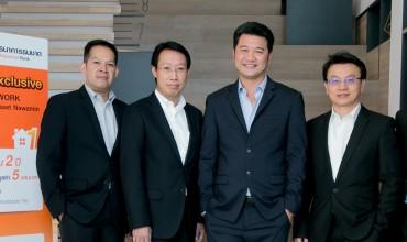 NVD จับมือ ธ.ธนชาต มอบส่วนลดสุดเอ็กซ์คลูซีฟสูงสุด 3 ลบ.พร้อมเปิดโฮมออฟฟิศต้อนรับลูกค้ากลุ่มนักธุรกิจ
