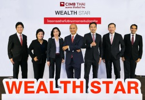 pic Wealth STAR