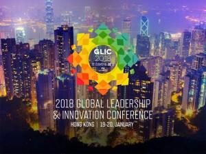 thumbnail_2018 Global Leadership