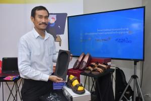 ระบบเครือข่ายการผลิตแผ่นรองฝ่าเท้าเฉพาะบุคคลด้วยระบบคอมพิวเตอร์