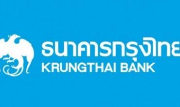 ธนาคารกรุงไทยจัดโปรโมชั่นใช้ QR Code รับอั่งเปาฉลองตรุษจีน