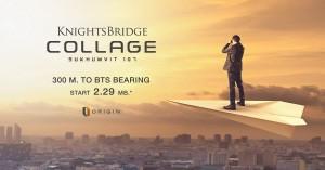 KnightsBridge Collage สุขุมวิท 107