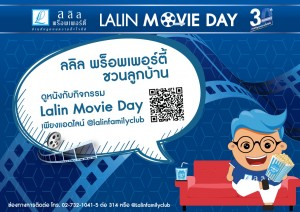 Lalin-Movie-day