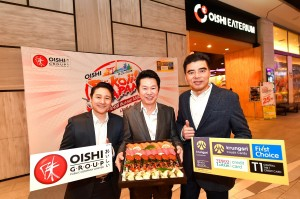 Photo_KSC_Oishi Promotion_070218