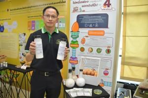 Super Lysozyme จากไข่ขาว (1)