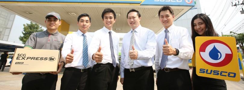"""""""เอสซีจี เอ็กซ์เพรส""""เตรียมขยายจุดให้บริการทั่วไทยภายในปี 61  พร้อมร่วมมือกับ """"ซัสโก้"""" เปิดจุดให้บริการรับพัสดุที่สถานีน้ำมัน"""