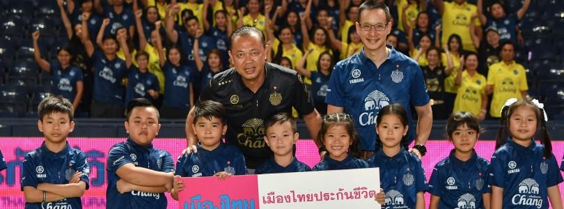 เมืองไทยประกันชีวิต มอบเงินสนับสนุน สโมสรฟุตบอลบุรีรัมย์ ยูไนเต็ด