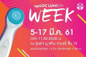 thumbnail_LumiSpa Week_02