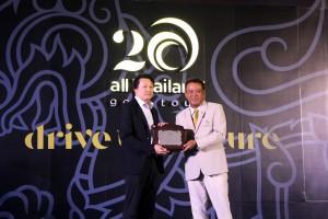 2. All Thailand Golf Tour 2018