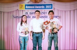 2.TIPlife Annual Awards 2017
