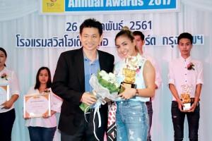 3.TIPlife Annual Awards 2017