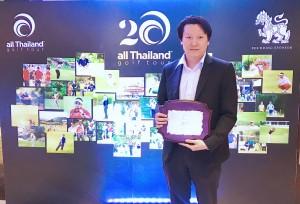 4. All Thailand Golf Tour 2018