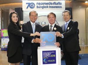 BKI ร่วมออกบูทงาน Money Expo Hatyai 2018