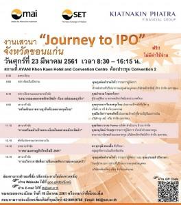 Journey to IPO agenda