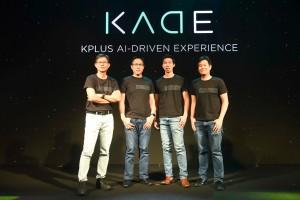 KADE2