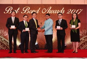 ThaiBMA Best Bond Awards 2017