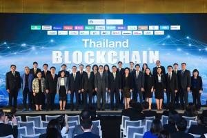 Thailand Blockchain Community Initiative_photo
